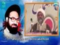 [MC 2016] Shaheed Arif Hussaini Commemoration - 5th Aug 2016 - English