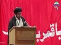 [MC 2016] Welcome Address by H.I. Sartaj Zaidi - 6th Aug 2016 - English