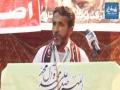 [Anwaar-e-Wilayat Convention 2017] Manqabat : Br. Raza Muhammad | Asgharia Organization - Sindhi