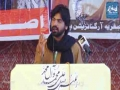 [Anwaar-e-Wilayat Convention 2017] Manqabat : Zubair Hasan | Asgharia Organization - Sindhi
