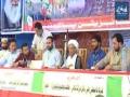 [Anwaar-e-Wilayat Convention 2017] Speech : Molana Ghulam Qanber Karimi | Asgharia Organization - Sindhi