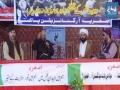 [Anwaar-e-Wilayat Convention 2017] Muzakira Topic: Dour Hazir k Challenges or Hamari Zimdariyan - Urdu