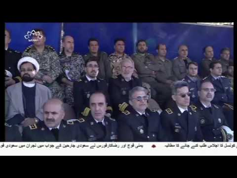 [18 April 2017] ایران یوم مسلح افواج - Urdu