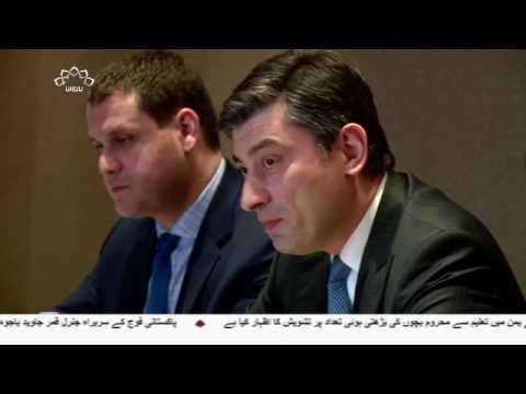 [18 April 2017] ایران کی جارجیا کے ساتھ تعاون بڑھانے پر تاکید - Urdu