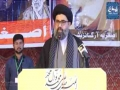 [Anwaar-e-Wilayat Convention 2017] Speech : H.I Molana Ahmed Iqbal Rizvi | Asgharia Organization - Urdu