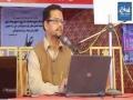 [Anwaar-e-Wilayat Convention 2017] Topic : Wilayat e Faqhi - Prof. Zahid Ali Zahidi - Urdu