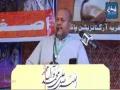 [Anwaar-e-Wilayat Convention 2017] Manqabat : Janab Irshad Hussaini | Asgharia Organization - Sindhi