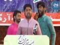 [Anwaar-e-Wilayat Convention 2017] Manqabat | Asgharia Organization - Sindhi