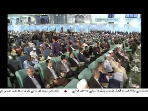 [19 April 2017] تہران میں قرآن کریم کے چونتیسویں بین الاقوامی مقابلوں کا