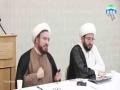 [MC 2016] Islamic Unity Despite Dividers - Sheikh Rastani, Sheikh Hussaini - 6th Aug 2016 - English