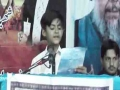 [Anniversary of Shaheed Muntazir & Shaheed Ali Raza Khaaja] by Fahad Mehdi | Asgharia Tarana in Sindhi