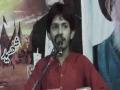 [Anniversary of Shaheed Muntazir & Shaheed Ali Raza Khaaja] Tarana By Meesam Tamar Bughio - Urdu