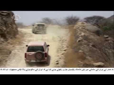[21 April 2017]یمن سے ملنےوالی سعودی سرحدوں پرپاکستانی فوج کی تعیناتی-Urdu