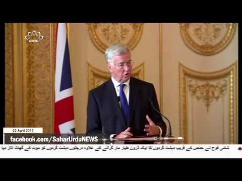 [22 April 2017] برطانیہ سعودی عرب کو مزید ہتھیار فروخت کرے گا - Urdu