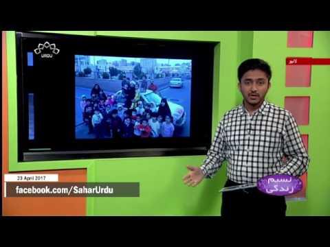 [ ایک عالم دین جوایسے بچوں کی دیکھ بھال کرتے ہیں [ نسیم زندگی - Urdu