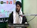 بعثت نبی اکرمﷺ سے کیا مُراد ہے؟   Urdu