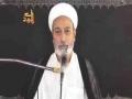Mafakhir-ul-Islam - 05 | H.I. Hamid Mashadi - Urdu