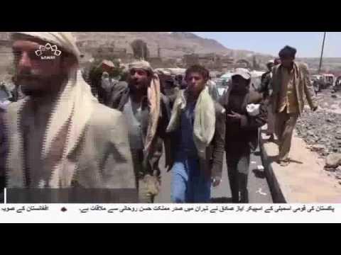 [24 April 2017] یمنی عوام\' اپنے مارچ کا سلسلہ جاری رکھتے ہوئے - Urdu