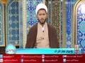 [ Ahkam e Ebadat - احکام عِبادات ] Wajibat-e-Namaz ,Qiraat - Urdu