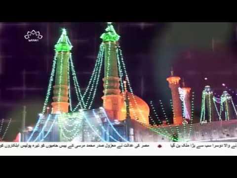 [25 April 2017] جشن عید مبعث - Urdu