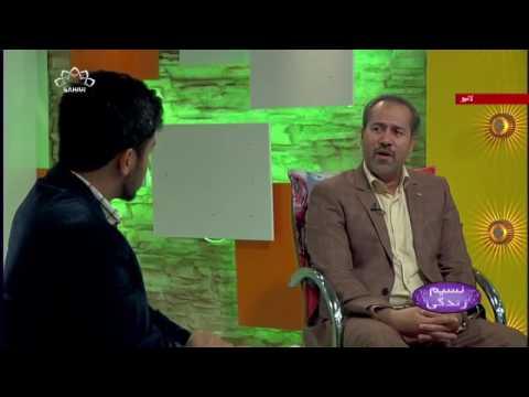 [ عید مبعث اور معراج [ نسیم زندگی - Urdu