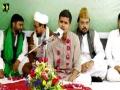 [ Jashan e Moulod e Kabaa | جشنِ مولودِ کعبہ ] Manqabat : Br. Mueed - Urdu