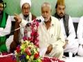 [ Jashan e Moulod e Kabaa | جشنِ مولودِ کعبہ ] Manqabat : Janab Syed Shayda Hussain - Urdu