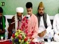 [ Jashan e Moulod e Kabaa | جشنِ مولودِ کعبہ ] Manqabat : Br. Jari - Urdu