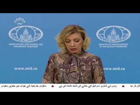 [28 April 2017]شام پر اسرائیل کا حملہ اور روس کا ردعمل -Urdu