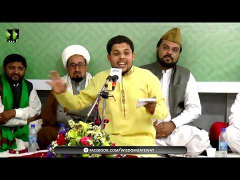 [ Jashan e Moulod e Kabaa | جشنِ مولودِ کعبہ ] Manqabat : Br. Fida Zaidi - Urdu