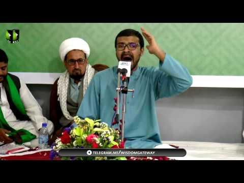 [ Jashan e Moulod e Kabaa | جشنِ مولودِ کعبہ ] Manqabat : Br. Aatir Haider - Urdu