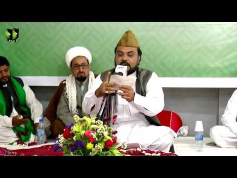 [ Jashan e Moulod e Kabaa | جشنِ مولودِ کعبہ ] Manqabat : Maaz Ali Nizami - Urdu