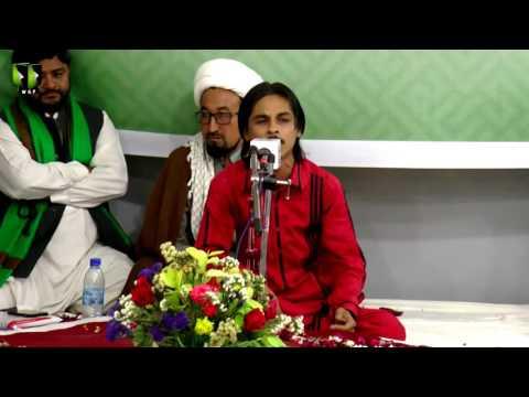 [ Jashan e Moulod e Kabaa | جشنِ مولودِ کعبہ ] Manqabat : Br. Danish Abbas - Urdu