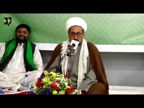 [ Jashan e Moulod e Kabaa | جشنِ مولودِ کعبہ ] Speech: Mol. Sadiq Jafri - Urdu