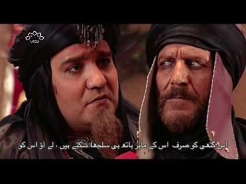 Iranian Movie: Subha Ka Ujala صبح کا اُجالا - Farsi Sub Urdu
