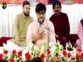 [Jashan Sayed-us-Shouda a.s 2017] Manqabat : Br. Hamza Abidi - IRC Karachi - Urdu