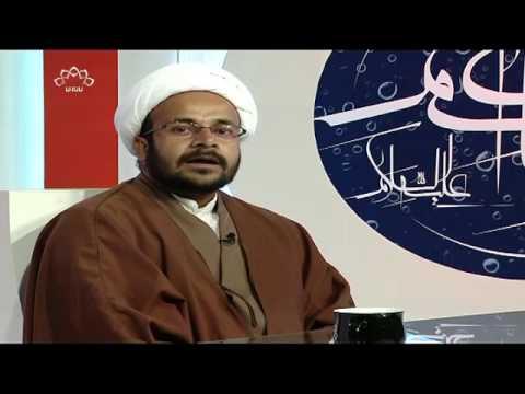 [01 May 2017] Misbah ul Huda - حضرت ابوالفضل العباسؑ کے القاب اور - Urdu