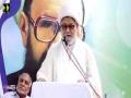 [یوم معلم : بیاد شہید مرتضی مطہری ] Speech : H.I Ghulam Abbas Raesi - Urdu