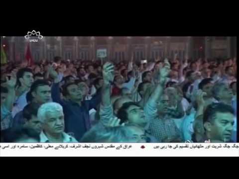 [11 May 2017] حضرت امام مہدی ع کی ولادت باسعادت کا جشن - Urdu
