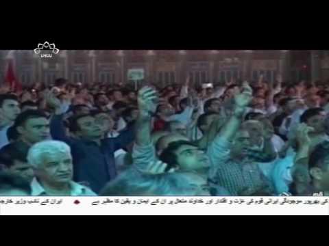 [12 May 2017] منجی عالم بشریت امام مہدی عج کا یوم ولادت باسعادت - Urdu