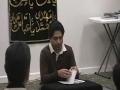 Soazkhwani by Syed Imon Rizvi Zainabia Saint Louis USA - Urdu