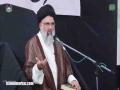 [ Majlis ] Topic: Jab Maro To Musalman Marna | Allama Syed Jawad Naqvi - Urdu