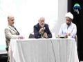 [MC 2016] Exposing Takfrism - Imam Asi, Hajj Barakat - 7th Aug 2016 - English