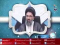 [ Kalam e Ustad - کلام استاد ] Topic: Mutahid ki Safaat | متّعہد کی صفات | Bethat TV - Urdu