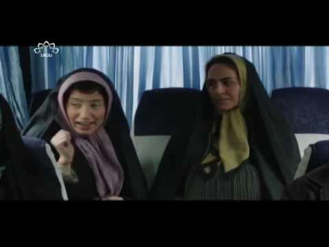 [ Iranian Movie ] Dhanak Kay Rang | دھنک کے رنگ - Urdu