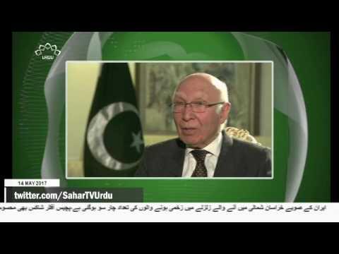 [14 May 2017] اقوام متحدہ کشمیر کی صورت حال کا نوٹس لے، پاکستان - Urdu