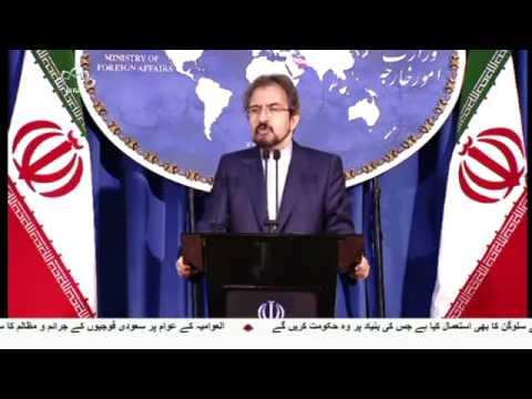 [15 May 2017] ریاض اجلاس صیہونی سازش کا نتیجہ: ایران - Urdu