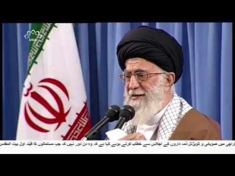 [16 May 2017] ایران الیکشن  - Urdu