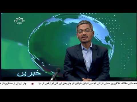[17 May 2017]العوامیہ کے شہریوں پر سعودی فوجیوں کی جارحیت - Urdu