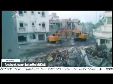 [18 May 2017]سعودی فورسز کی فائرنگ شیعہ نوجوان شہید - Urdu